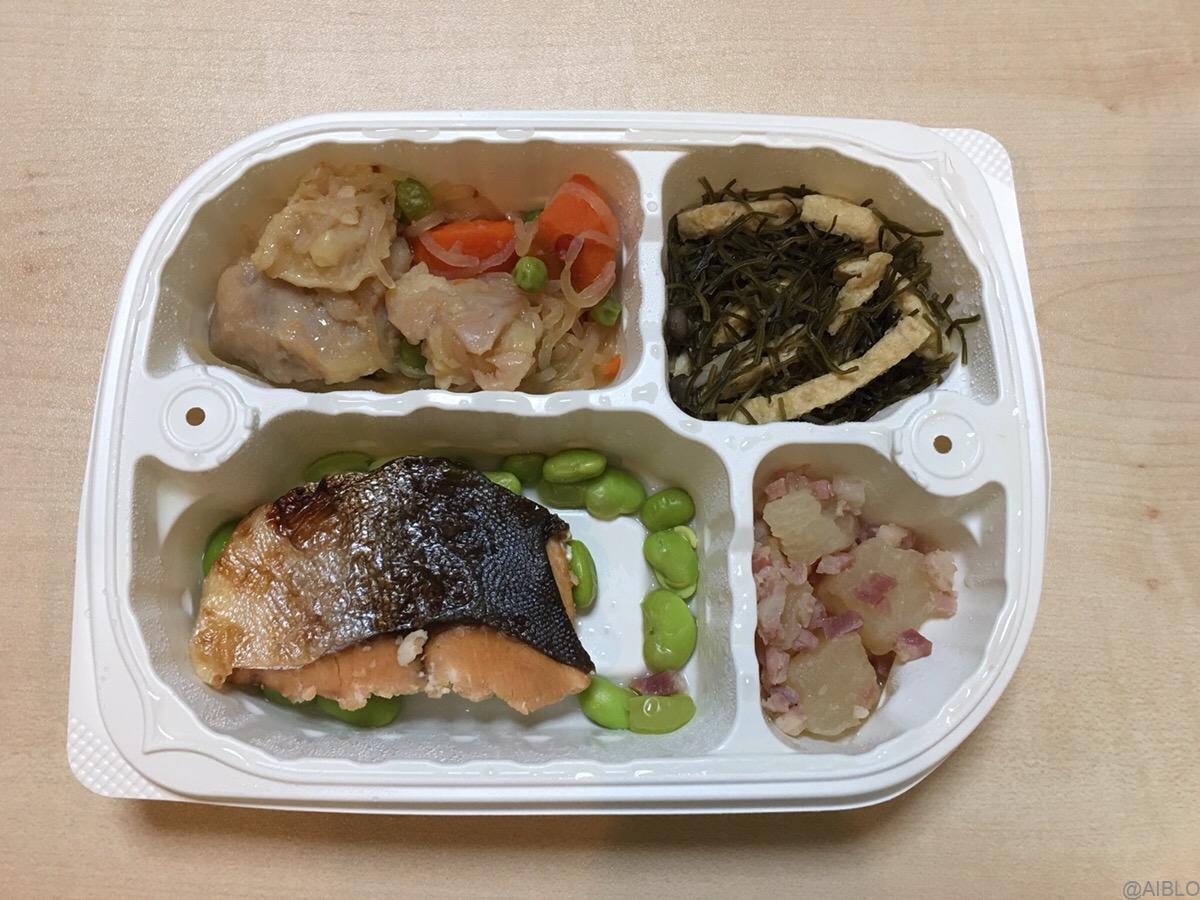 カロリー制限食「鮭の塩焼き弁当」