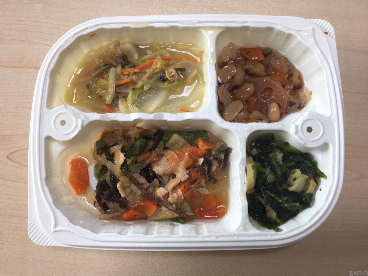 ウェルネスダイニング 豚肉とアスパラのピリ辛炒め弁当