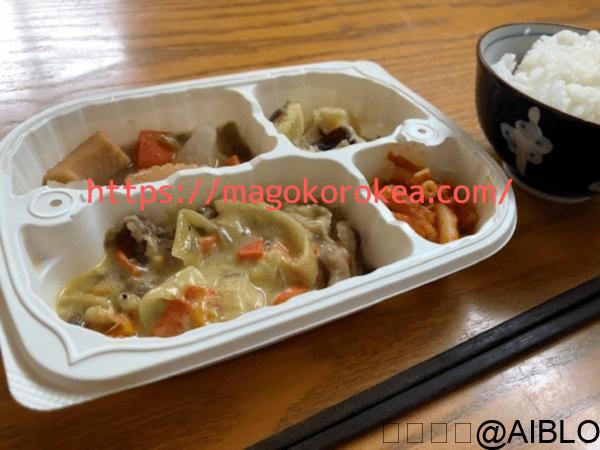 まごころケア食 【健康バランス食】豚肉のマヨネーズ炒め弁当