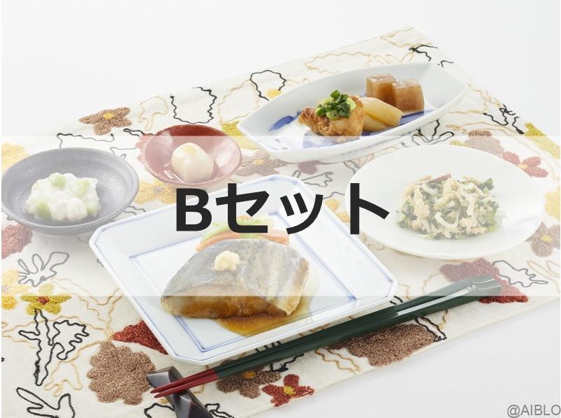 食宅便 カロリーケア1200 おかず7食 B