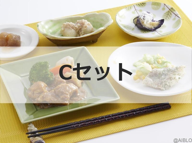 カロリーケア1200 おかず7食 C