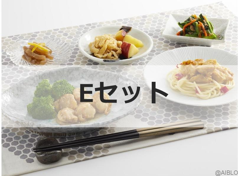 カロリーケア1200 おかず7食 E