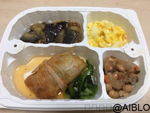 【まごころケア食】洋風ロールキャベツ(トマトソース)弁当