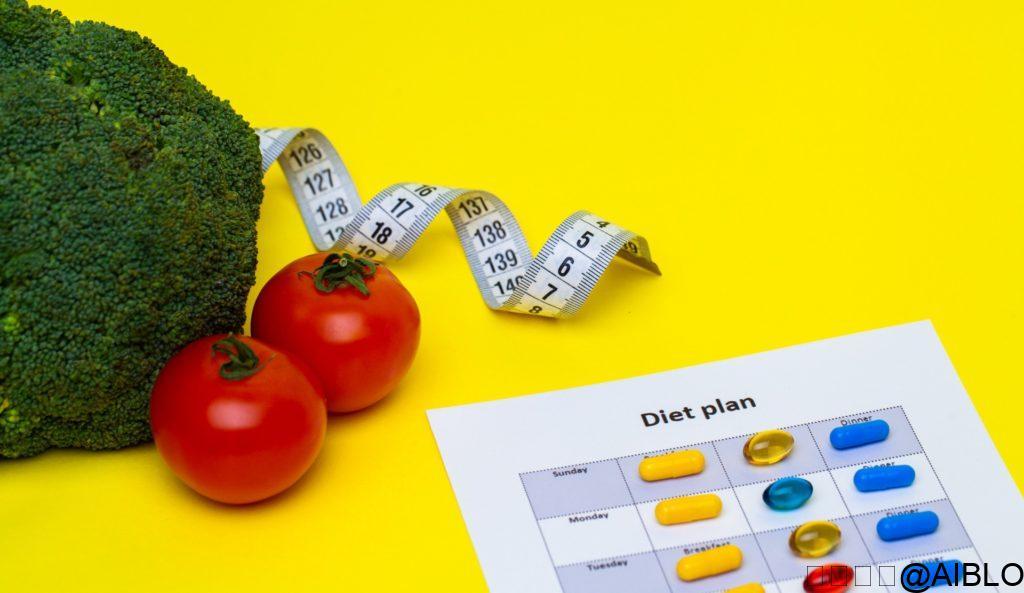 ダイエット 栄養素