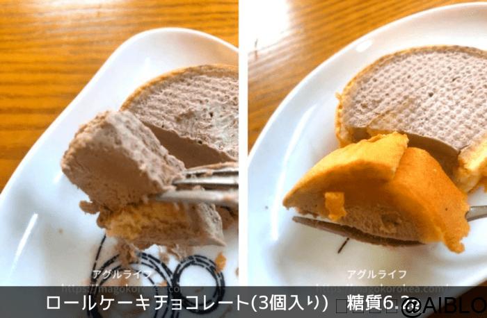 nosh ナッシュ ロールケーキ