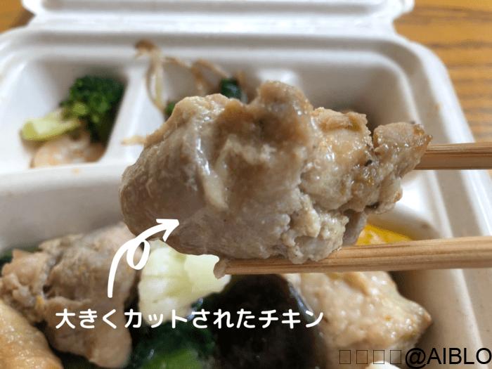 nosh 焼き鳥の柚子胡椒