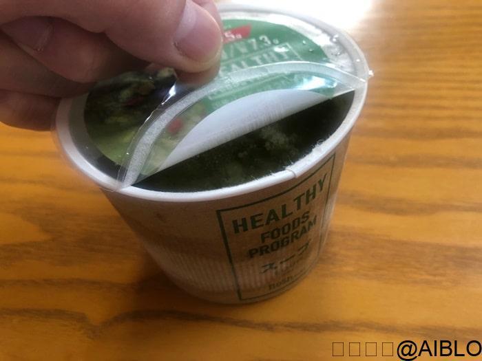 nosh ナッシュ 低糖質スープ