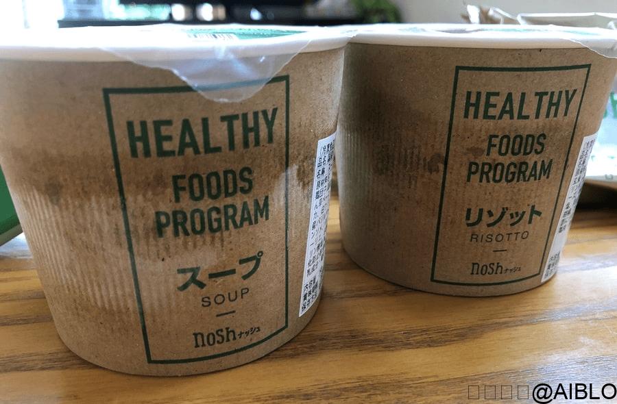 nosh ナッシュ スープ リゾット