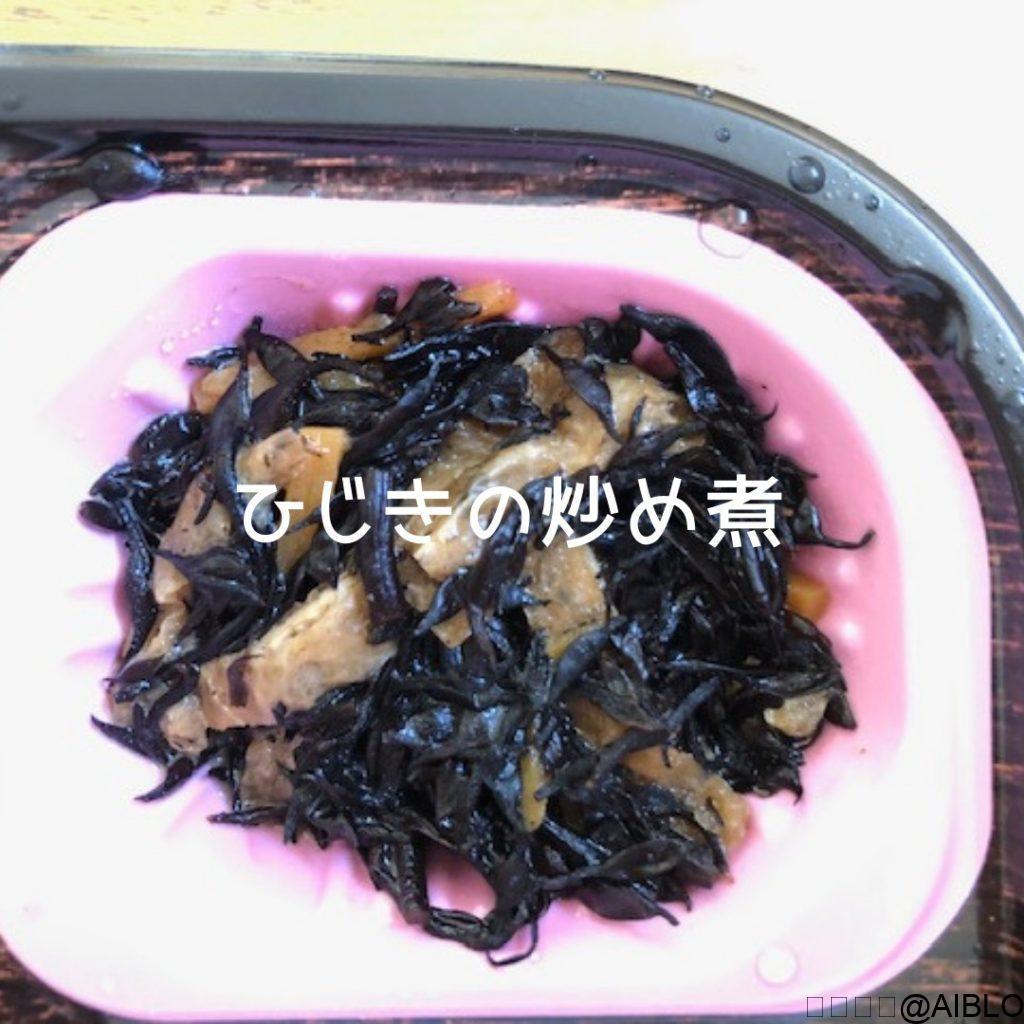 ひじきの煮炒め