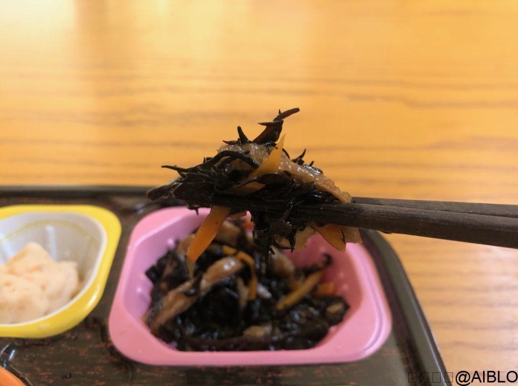 ワタミの宅食ダイレクト 副菜