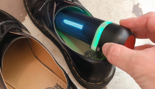 UV除菌器ペディックのレビュー。靴のニオイは消えない?効果なしか検証してみた!【口コミ評判】
