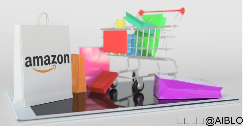 Amazon アマゾン セール