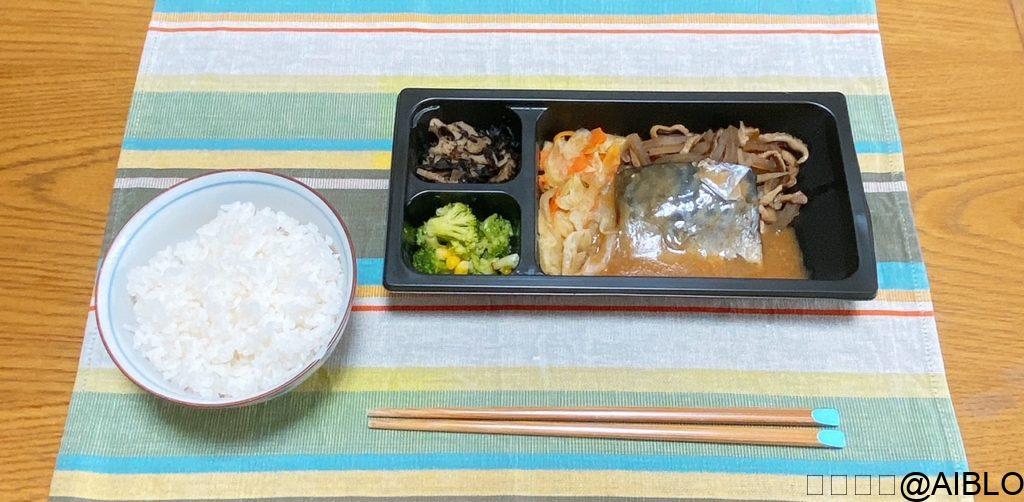 冷凍弁当ハレトケ さばの味噌煮