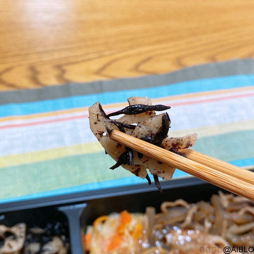 ハレトケ さばの味噌煮