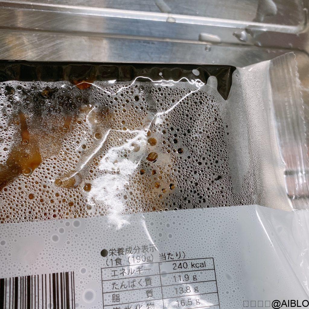 ハレトケ 冷凍弁当