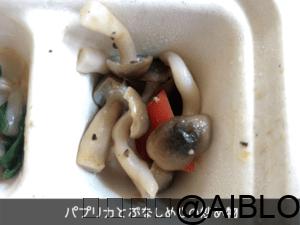 パプリカとぶなしめじの炒め物