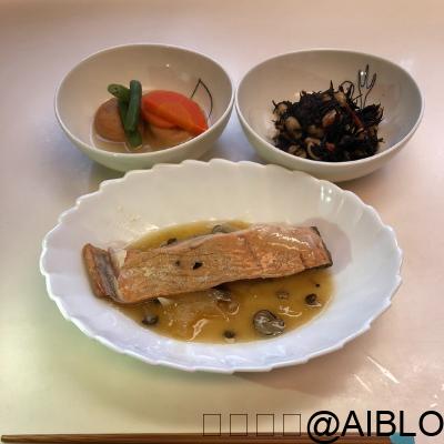わんまいる北海道産 鮭のソテーセット